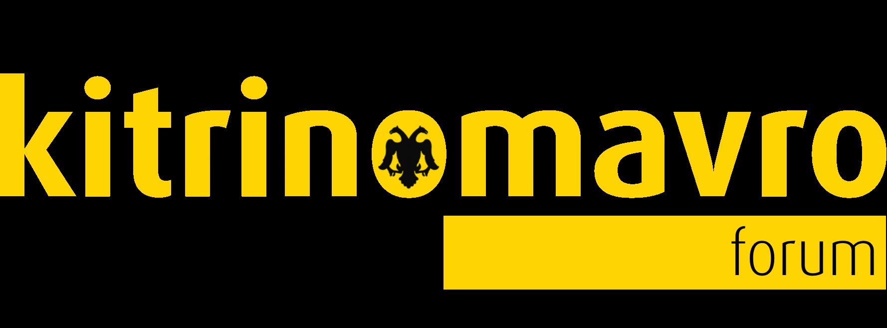 kitrinomavro